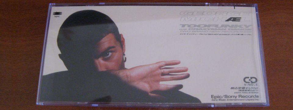 Too Funky Japan 3''B